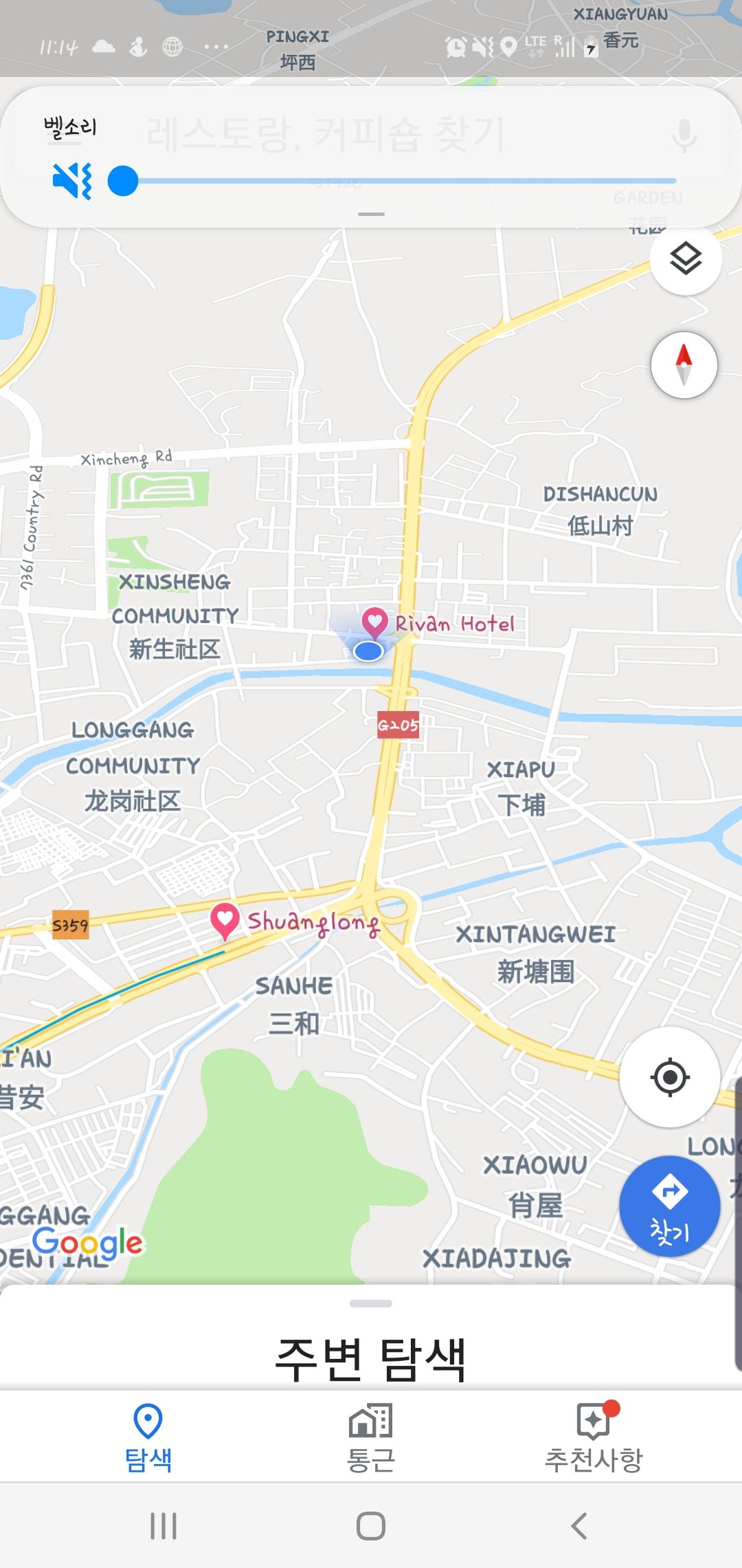 Screenshot_20190508-231429_Maps.jpg